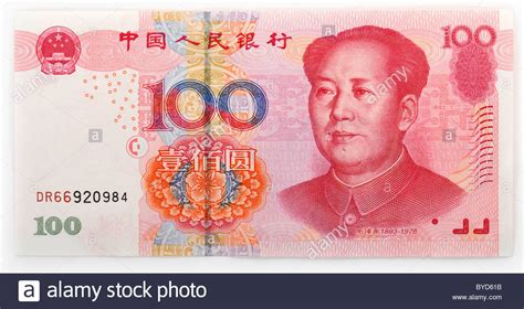 100 Chinese yuan, renminbi, the currency of the People's