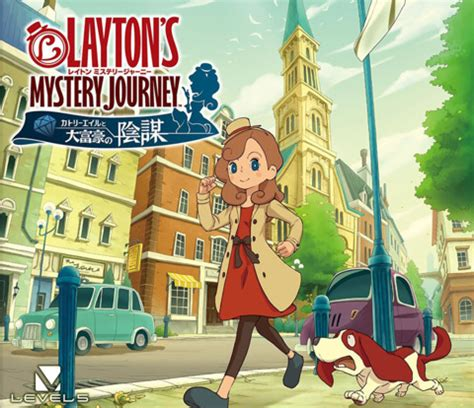 Layton's Mystery Journey: Katrielle and the Millionaires