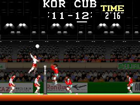 Super Volleyball (Japan) ROM Download for MAME - Rom Hustler