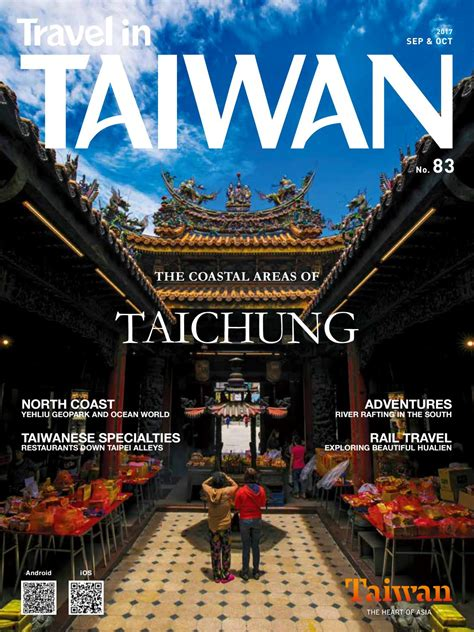 Travel in Taiwan (No