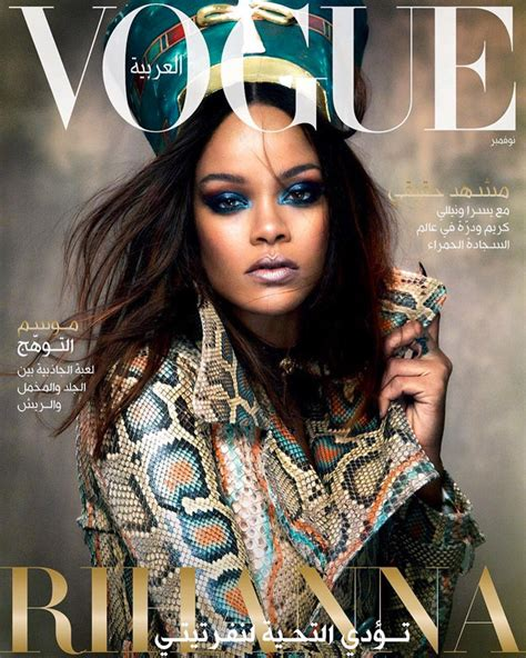 Rihanna Channels Queen Nefertiti for Vogue Arabia | Rap-Up