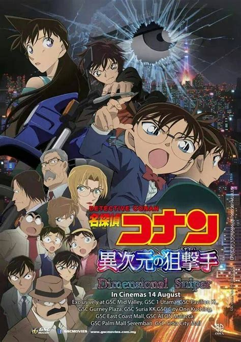 22 Best images about Detective Conan Movies on Pinterest