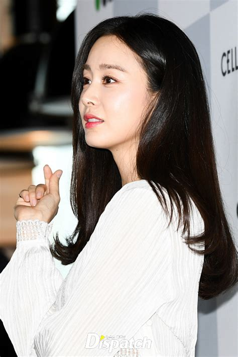 Actress Kim Tae Hee Makes First Public Appearance After