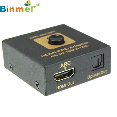 Top Quality Black HDMI ARC Adapter to HDMI & Optical Audio