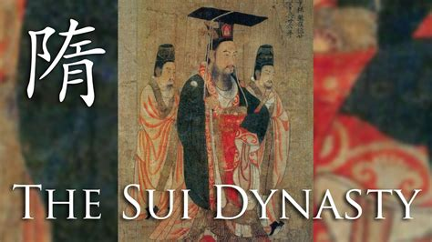 The Sui Dynasty - A Violent Reunification - YouTube
