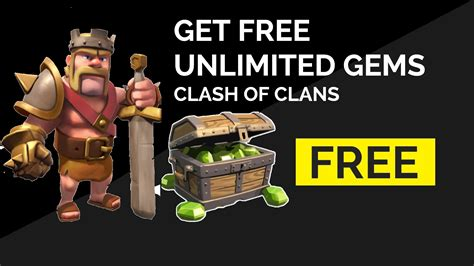 Get free gems in Clash of clans {no survey} [DAILY CLAIM