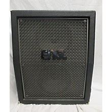 Used Engl Amplifiers | Guitar Center